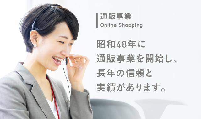 ラジオショッピング Radio Shopping